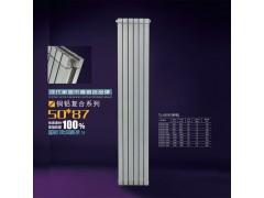铜铝复合50x84散热器