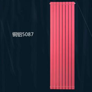 铜铝50x87散热器|品·尚诺散热器