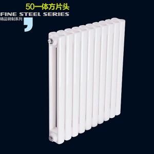 钢制50一体方片头散热器|招财进宝散热器