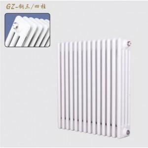 GZ-钢三-四柱散热器|美迪尼散热器