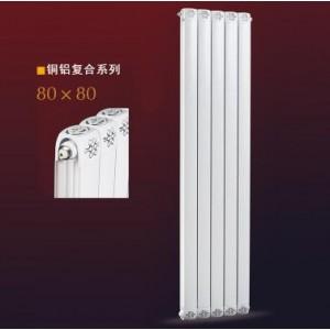 TL-80x80|津匠散热器