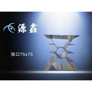 涨口75*75/源鑫钢管