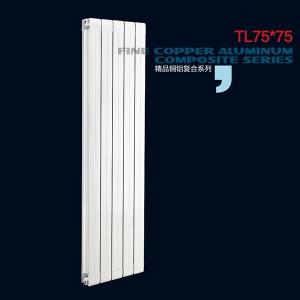 铜铝复合75X75暖气片|北诗散热器
