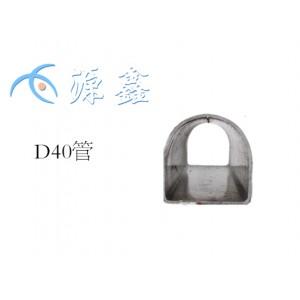 D40管/源鑫钢管
