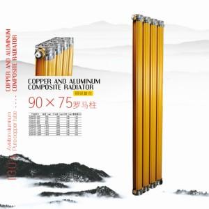 90x75罗马柱散热器|赛克玛散热器