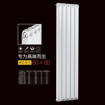 铜铝80x80复合散热器|鼎盛鑫动力散热器