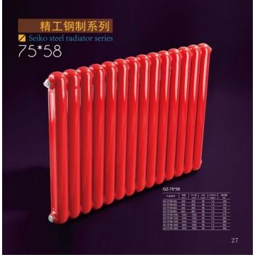 75x58/宜家美特散热器