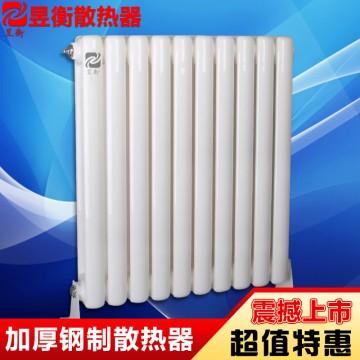 YHGZ2Z50x25钢制散热器