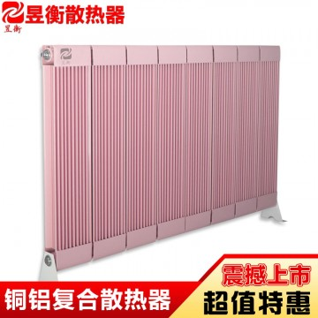 TLFH152x75铜铝复合散热器