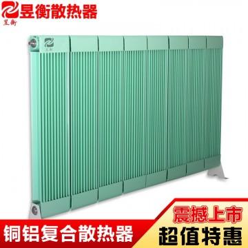 YHTLFH132x60铜铝复合暖气片