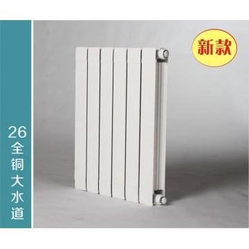 铜铝90x75款(40 26纯铜大水道)散热器