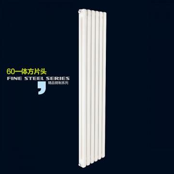 钢制60一体方片头散热器|光浦散热器