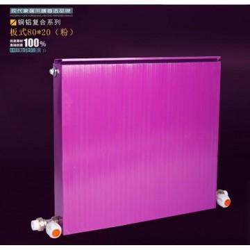 铜铝板式80x20|世纪百盛散热器