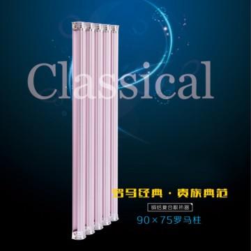 铜铝复合90x75罗马柱散热器