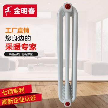 金明春  钢制弧管系列散热器