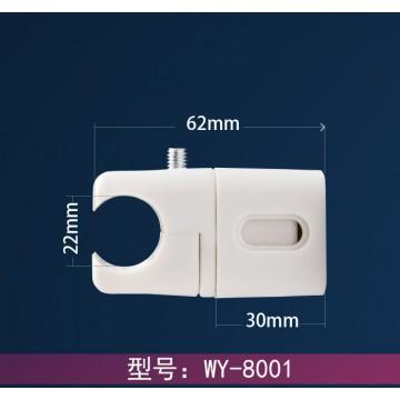 散热器WY-8001扣盖|明亨科技