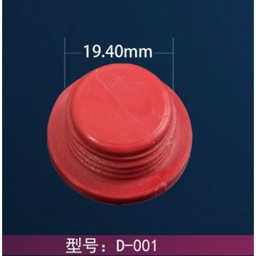 散热器D-001扣盖|明亨科技
