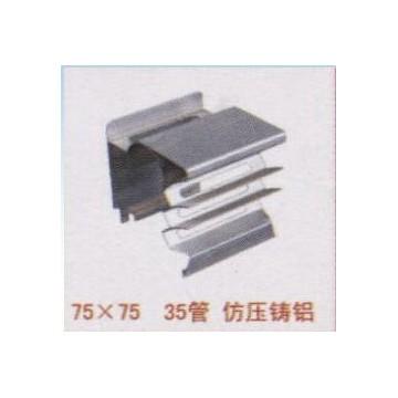 75*75防压铸铝|鑫诚挂件