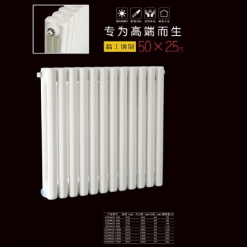钢制50x25散热器|金牛散热器