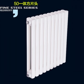 钢制50一体方片头|金牛散热器