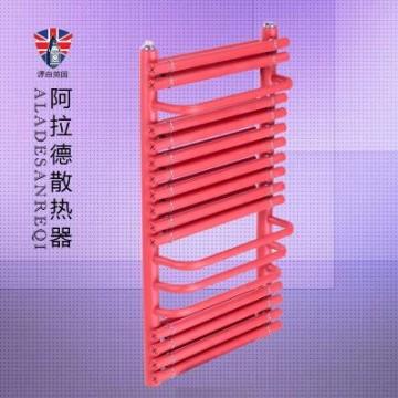 卫浴背篓散热器 阿拉德散热器