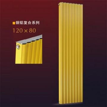 TL-120x80|美康思散热器