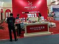 阿诺捷与您相约北京——展会实拍