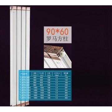 铜铝复合90x60罗马方柱散热器|鑫一马散热器