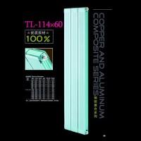 铜铝复合114X60|九牧散热器