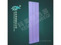北京暖气片厂家,甘肃铜铝复合散热器