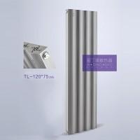 铜铝复合120x75散热器|知名品牌暖气片-爱丁堡散热器