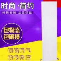铜铝复合板式8820b|防腐性好的暖气片|世纪百盛散热器