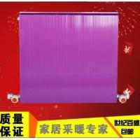 铜铝板式8820b|高效散热的暖气片|世纪百盛散热器
