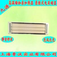 高温瑜伽房加热设备 壁挂式商用办公室取暖器