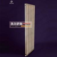 凯尔萨斯散热器 壁挂式采暖散热器 铜铝复合114X60散热器