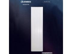 格林贝尔采暖暖气片_铜铝复合板式75散热器