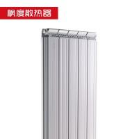 10075防熏墙-银灰017
