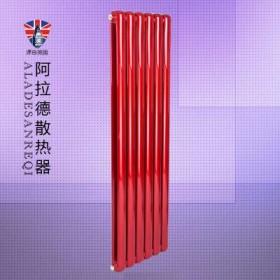 钢制70圆散热器|阿拉德散热器
