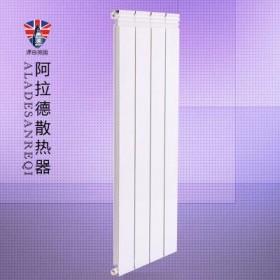 铜铝114X60防熏墙散热器|阿拉德散热器