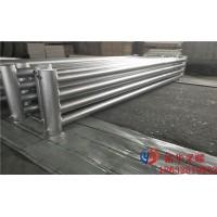 D108-2.5-7蒸汽专用散热器光排管