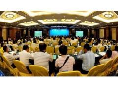 2018新疆清洁供暖高峰论坛