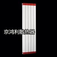 石家庄散热器品牌_京鸿利暖气片_铜铝复合85X75_专业快速