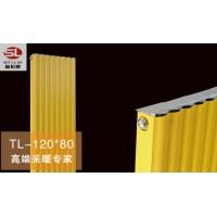 北京森拉德散热器厂家|铜铝复合120x80散热器