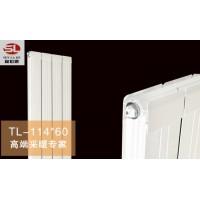 森拉德家用壁挂采暖铜铝复合114x60散热器