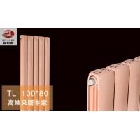 森拉德散热器厂家直销铜铝复合100x80散热器