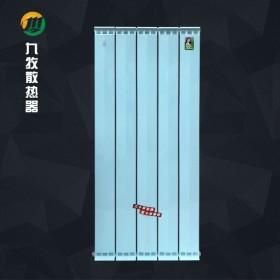 青岛铜铝复合散热器生产厂家 家用铜