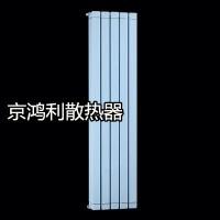 长春京鸿利散热器暖气片铜铝复合50x87散热器原装现货