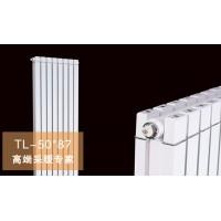 上海森拉德暖气片厂家铜铝50x87散热器优惠促销