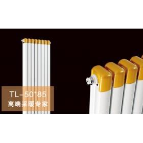北京知名森拉德暖气片铜铝50x85散热器服务周到
