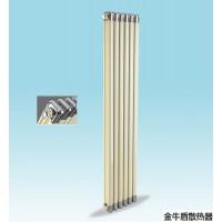 辽宁散热器生产厂家金牛盾,暖气片加工设备